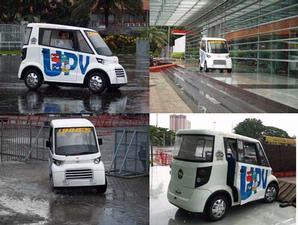 Arina mobil buatan Indonesia